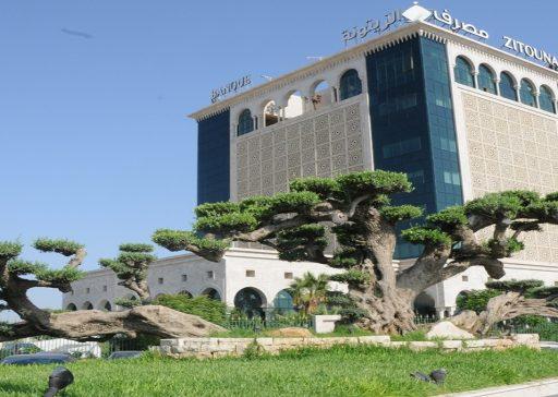 Banque-Zitouna-l-economiste-maghrebin